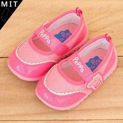 女童 粉紅豬小妹 佩佩豬 喬治 MIT魔鬼氈 休閒鞋 帆布鞋 室內鞋 幼稚園鞋 Ovan