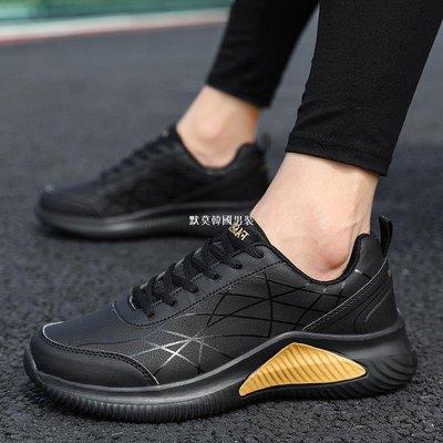 默莫韓國男裝回力男鞋春季2020新款皮面運動休閒鞋透氣男士百搭防水鞋黑色防滑