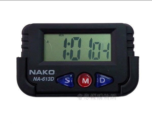 《省您錢購物網》全新~迷你 車用時鐘 /液晶電子時鐘