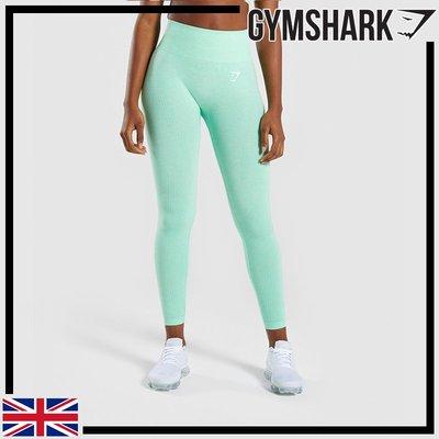 ►瘋狂金剛◄ 綠色 GYMSHARK VITAL SEAMLESS LEGGINGS  吸濕排汗無縫針織緊身褲 彈性