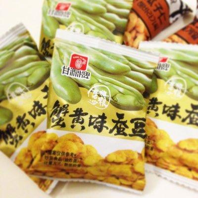 [RR小屋] 甘源牌 蟹黃味蠶豆 30包入一組 好吃 零食 代購 現貨 超值贈送各式口味試吃分享包