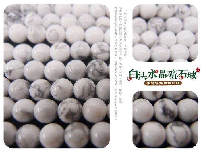 白法水晶礦石城      巴西 天然-白紋石/白松石   6mm   串珠/條珠   首飾材料
