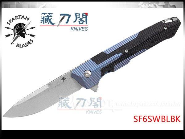 《藏刀閣》SPARTAN BLADES-(KARNOS)藍鈦+G10柄Flipper折刀