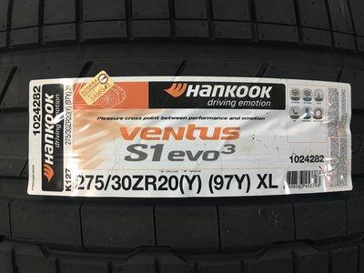 百世霸 專業定位hankook 韓可固輪胎s1 evo3 k127 275/30/20 6400/完工ps4s ps91