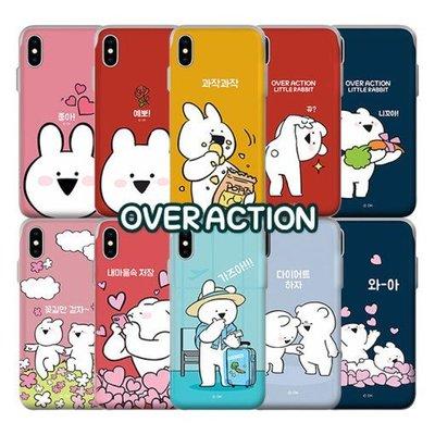 韓國 愛跳舞的兔子 防摔滑蓋卡夾 手機殼│S7 Edge S8 S9 Plus│z8879
