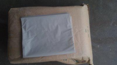 永承 一般型大型清潔袋大型垃圾袋大型塑膠袋餐廳工廠學校 140*150  20KG/件 含運費