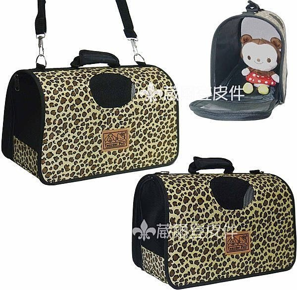 【葳爾登】硬殼型寵物外出背包/寵物包/側背寵物袋/外出提籠/寵物袋/寵物旅行箱1501豹紋L