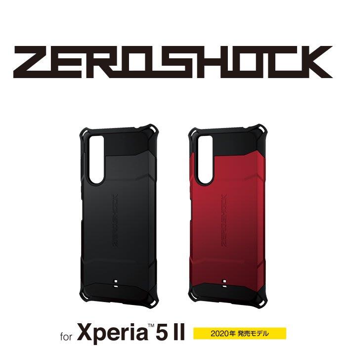 〔現貨〕日本 ELECOM Sony Xperia 5 II抗衝擊吸收蜂巢式保護殼 PM-X203ZERO黑色 紅色
