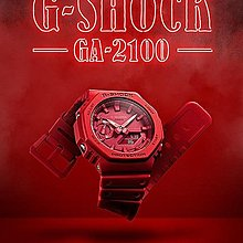 Casio G-shock GA-2100-4A GA2100