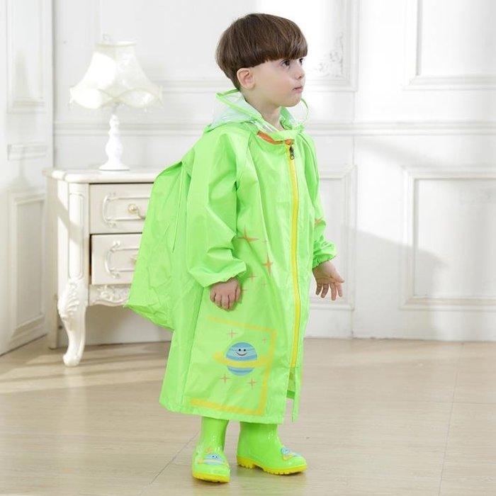 韓版兒童雨衣男童女童小學生雨衣透氣防水