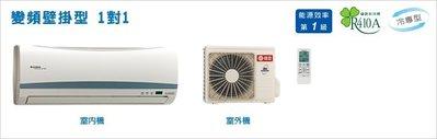 【鳳山3C家電館】含標準按裝 日立旗艦型冷專變頻分離式 RAS-28QK / RAC-28QK