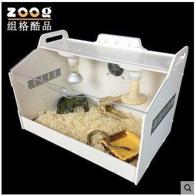 新款ZOOG亞克力透明爬蟲陸龜飼養箱缸盒子爬蟲用品非洲迷你刺猬箱$$