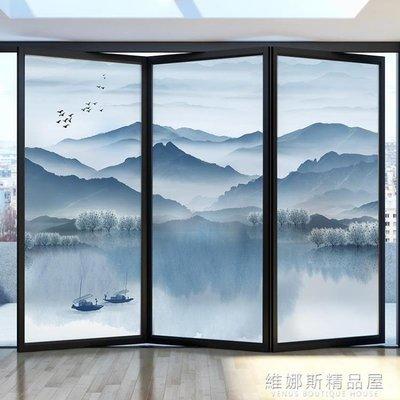 中式窗戶貼紙磨砂玻璃貼膜靜電窗貼裝飾透光不透明遮光防曬山水畫 全館免運