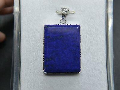 《青金石專區》《戒指》天然青金石Lapis lazuli 平安無事牌 吊墜 吊飾 墜飾 (3832)