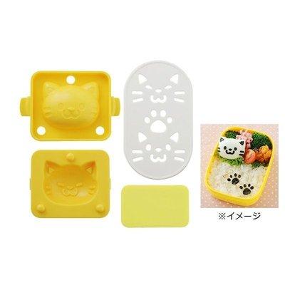 日本 ARNEST Nico 可愛貓咪 水煮蛋模 蛋模 模型 壓模 便當親子DIY 雞蛋模具