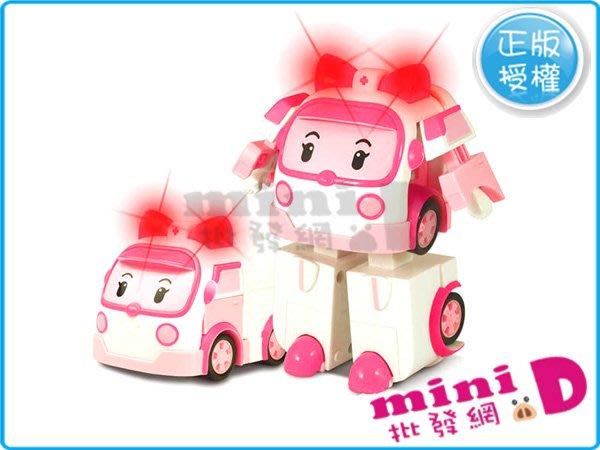 安寶(LED)變形  正版授權 變形 LED 波力 兒童 禮物 玩具批發【miniD】 [7029799004]