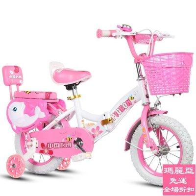 新品9折 飛鴿兒童自行車2-3-4-6-7-8-9-10歲男女小孩摺疊童車寶寶腳踏單車【瑪麗亞】