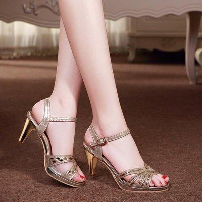 【蘑菇小隊】高跟鞋中跟涼鞋女魚嘴細跟防水臺厚底高跟女鞋-MG87927