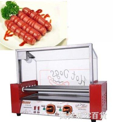 熱狗機烤腸機全自動商用7七管香腸機台灣小型家用火腿腸5 QM
