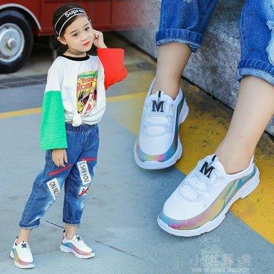 女童小白鞋2019新款潮男童網鞋韓版兒童鞋子女運動鞋透氣童鞋