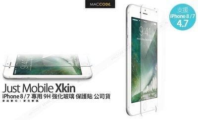 Just Mobile Xkin iPhone SE2 / 8 / 7 專用 9H 強化玻璃 保護貼 公司貨 現貨 含稅