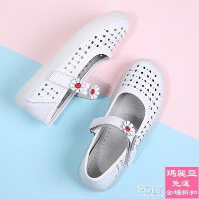 新品9折 護士鞋女軟底舒適夏季透氣白色...