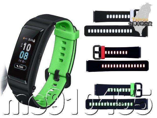 華為 B5錶帶 B5替換錶帶 智能手環 b5腕帶 智能運動 防水錶帶 雙色錶帶 華為 錶帶 表帶 智能錶帶 運動錶帶