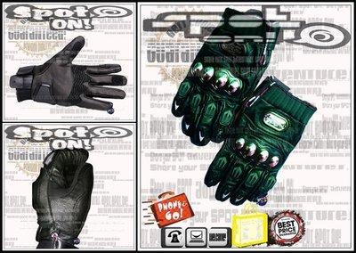 Spot ON - PRO BIKER 特價 MCS06 真皮手套 金屬合金硬式! 大優惠!熱銷款! 環島 鐵馬 觸控