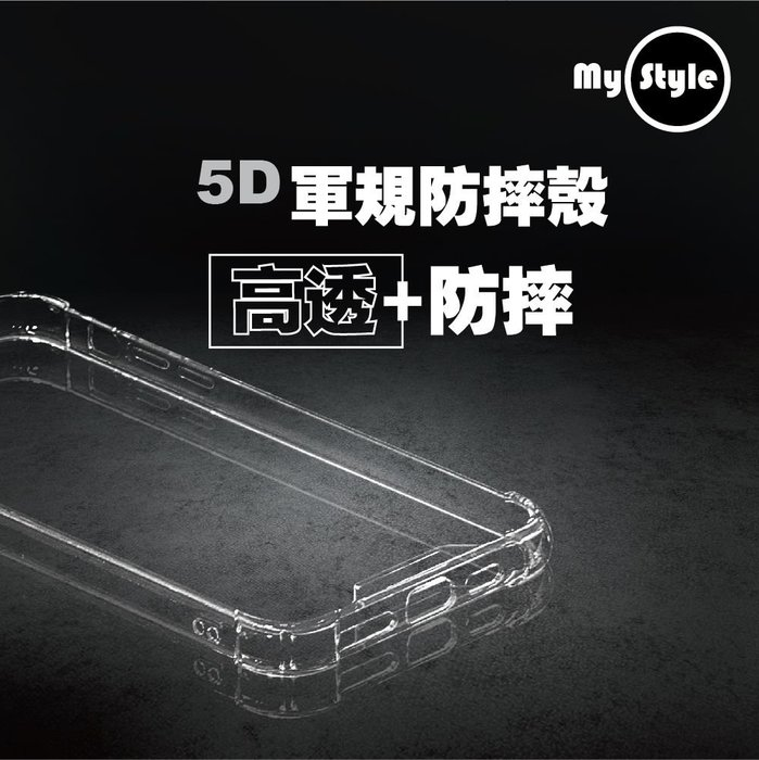 最新🔥三星 A60 A70 A7(2018) A71 J7 Prime 5D軍規防摔 抗震 空壓殼  手機殼
