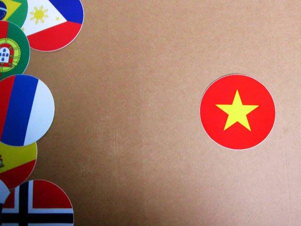 【國旗貼紙專賣店】越南國旗圓形旅行箱貼紙/抗UV防水/Vietnam/多國款可收集和客製