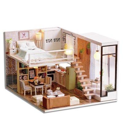 【南部總代理】靜待時光 DIY小屋 袖珍屋 娃娃屋 模型屋 材料包 玩具娃娃住屋 手做工藝 拼裝房子 現代感樓中樓