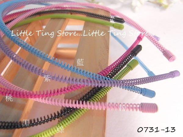 玩美糖果色彩超人氣男女可用 繞線螺旋圈圈鐵絲髮箍~電話線圈C髮圈 波浪髮造型 60