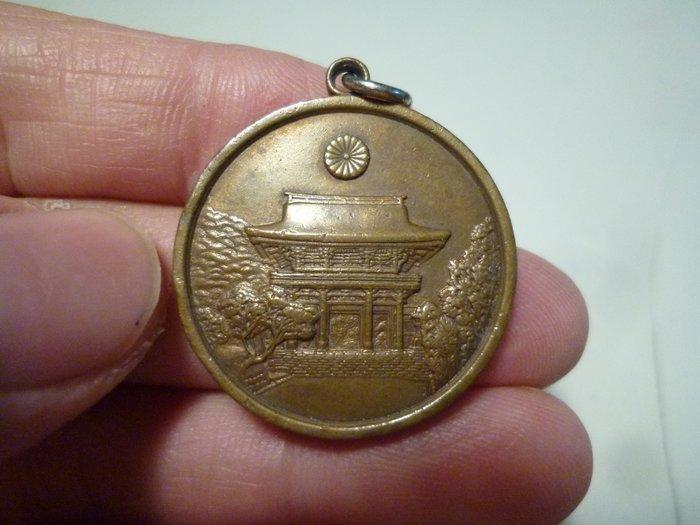 190501~鵜戶神宮~神社適用(罕見~本項目一律免運費~貴金屬)紀念章!!