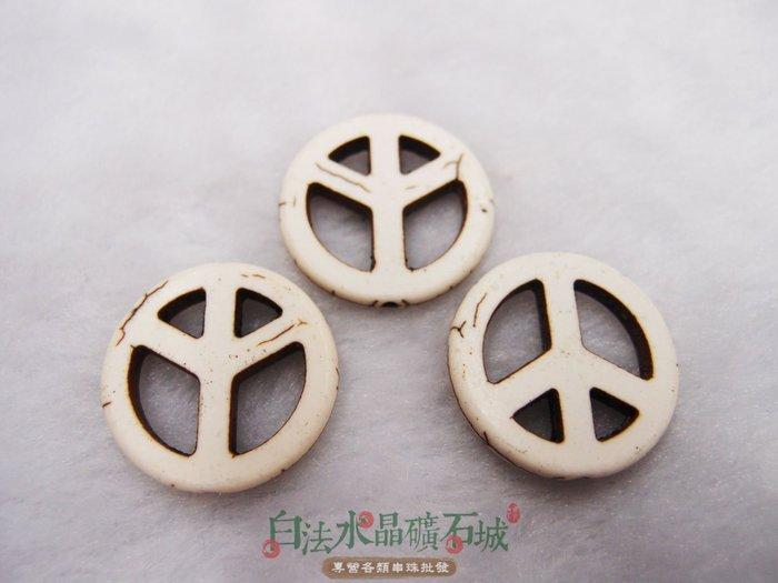 白法水晶礦石城       白松石-24mm 民族風圖騰  串珠/條珠 首飾材料