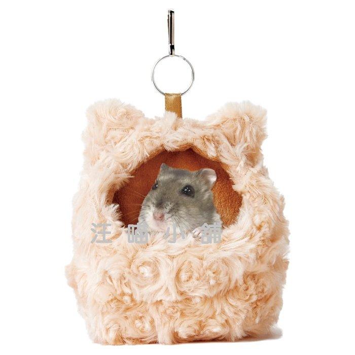 ☆汪喵小舖2店☆ 日本 MARUKAN 寵物鼠專用遠赤棉吊窩 ML-177 適合倉鼠、黃金鼠、花栗鼠、蜜袋鼯