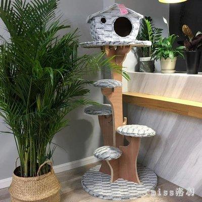 貓爬架大型實木貓窩貓樹一體封閉式富士山房子別墅屋四季通用 js9065