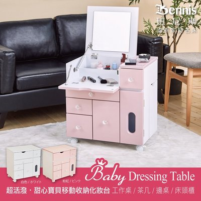 【班尼斯國際名床】~日本熱銷【Baby...