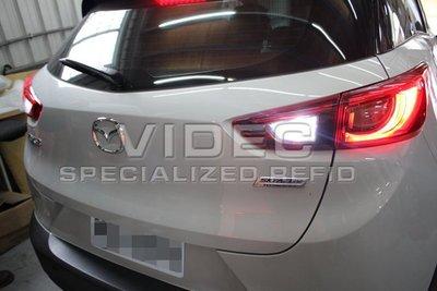 大高雄汽車精品 HID MAZDA CX3 LED 倒車燈 方向燈 爆亮板 T15
