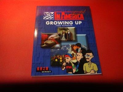 【愛悅二手書坊 11-07】In America GROWING UP 錄影帶練習本