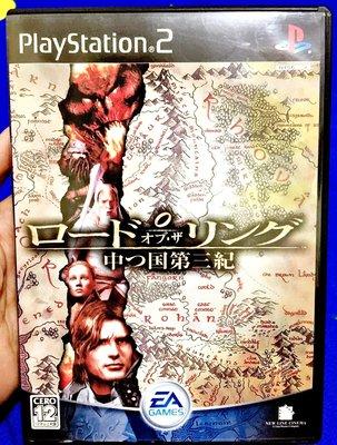 幸運小兔 PS2遊戲 PS2 魔戒 第三紀元 The Lord of the Rings 日版遊戲 D7
