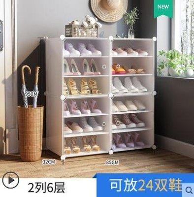 星空之下 放鞋子收納神器網紅鞋盒球鞋收納盒塑料透明鞋架20個裝抽屜式鞋櫃