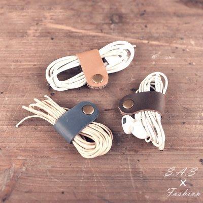 【現貨】 皮革集線器 捲線器 牛皮集線器 耳機線收納器 電線收納器 收線器 文青無印風 S.A.S 442