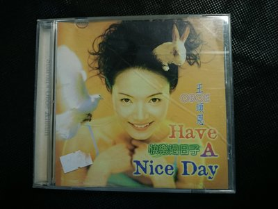 CD/DF/演奏/王頌恩 雙簧管/快樂過日子/Have a nice day/My heart will go on/非錄音帶卡帶非黑膠