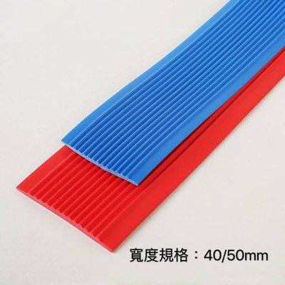 現貨【singcoco】3M PVC 40mm 以尺進位 樓梯止滑條 斜坡防滑保護條 樓梯防滑條 防滑條 新北市