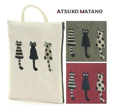 ❈花子日貨❈日本製 ATSUKO MATANO 保野溫子 貓咪刺繡 手提包 共3色 現貨