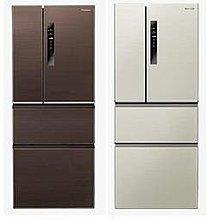 [ 家事達 ] PANASONIC 國際 電冰箱 NR-C508NHV