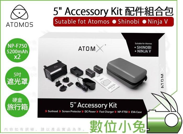 "數位小兔【Atomos 5"" Accessory Kit 配件組合包 】公司貨 SHINOBI Ninja V 忍者 5"