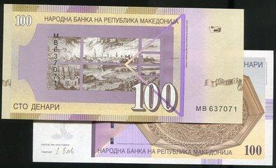 【紙鈔】MACEDONIA (馬其頓), P16 , 100-DN , 2018 ,品相全新UNC #190939