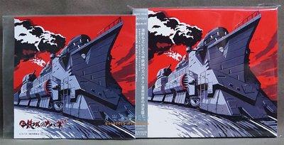 【月光魚 電玩部】現貨全新 animate特典 CD TV動畫 甲鐵城的卡巴內里 ORIGINAL SOUNDTRACK