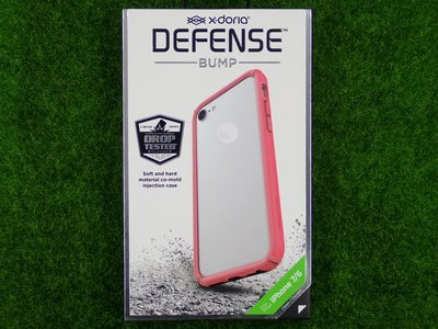 柒 Xdoria Apple IPhone 7 8 6S 4.7吋 PLUS 邊框 防摔殼 大小678 星盾BUMP桃色